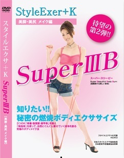 dvd-image01.jpg