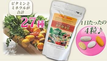 otameshi_info-ki.jpg